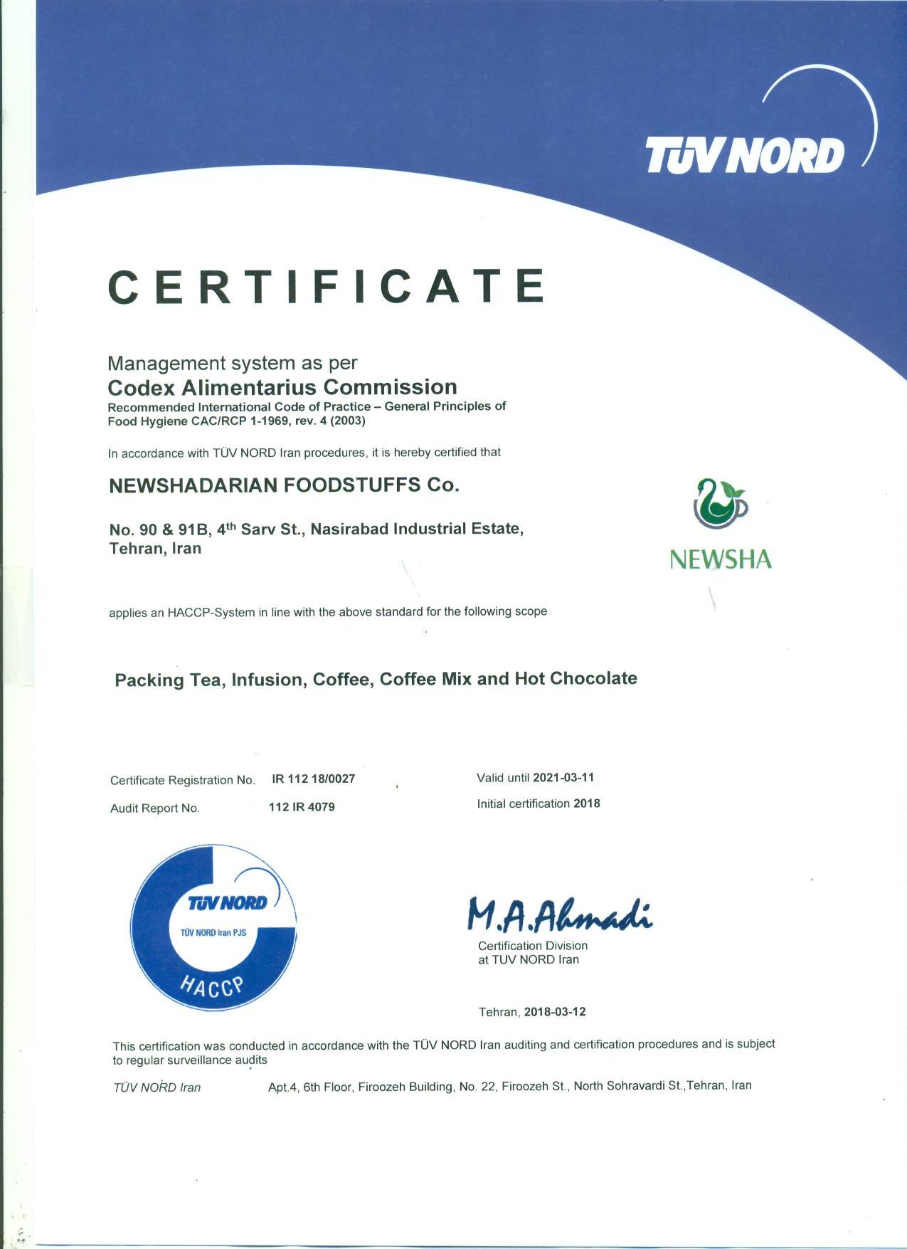 مجوز TUV NORD - HACCP نیوشا