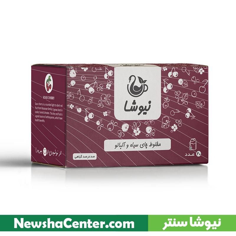 چای آلبالو نیوشا