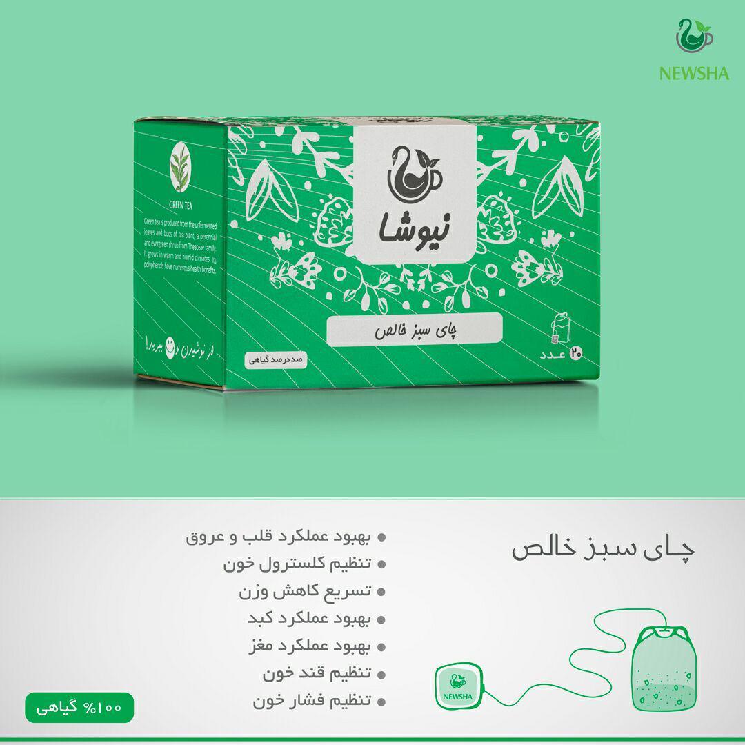 چای سبز خالص نیوشا