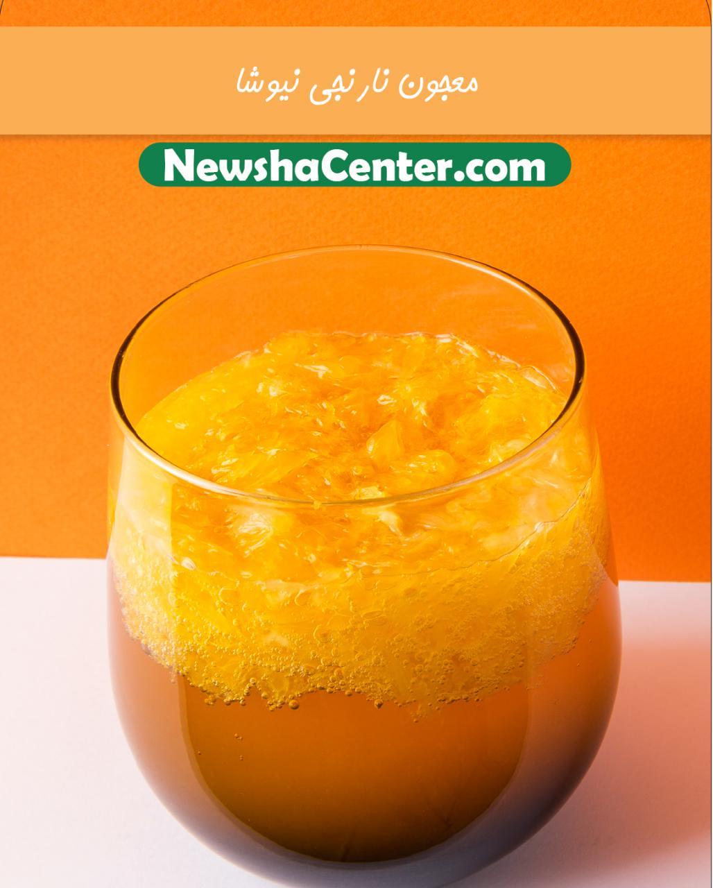 معجون نارنجی نیوشا
