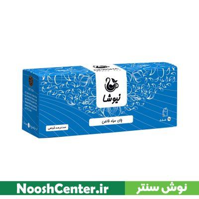 چای سیاه سی تی سی کیسه ای ۲۵ عددی نیوشا (بدون لفاف)